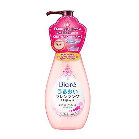 Сыворотка для умывания Biore и снятия макияжа 230 мл