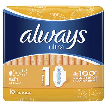 Прокладки ALWAYS Ultra Light 10шт