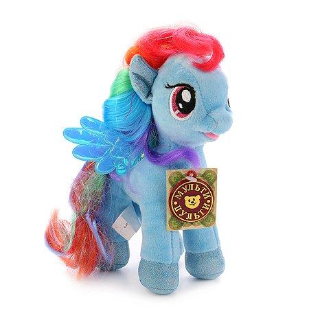 Пони Мульти Пульти Радуга My little pony