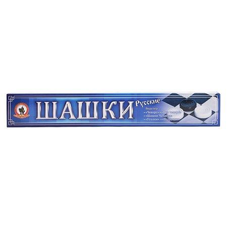 Шашки Русский стиль в узкой коробке