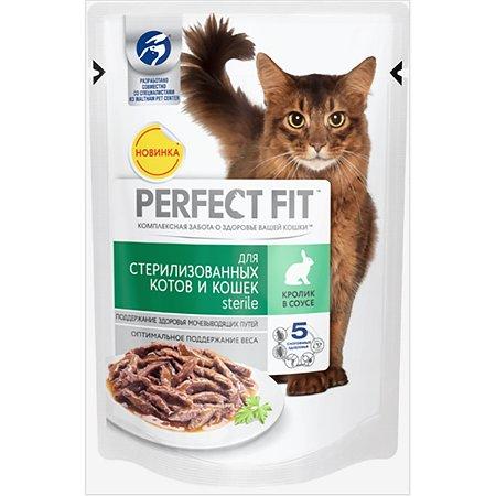 Корм влажный для кошек PerfectFit 85г с кроликом стерилизованных пауч