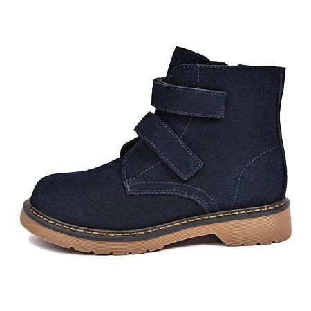 Ботинки Puuhtu teens синие