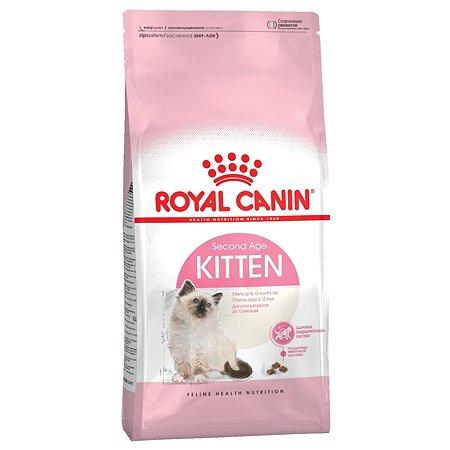 Корм сухой для котят ROYAL CANIN Kitten 2кг 77386