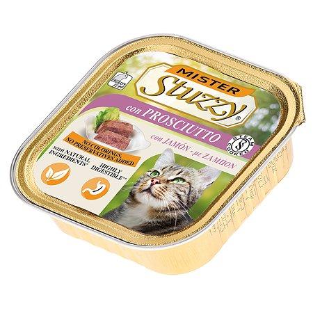 Корм для кошек Stuzzy Mister с ветчиной консервированный 100г