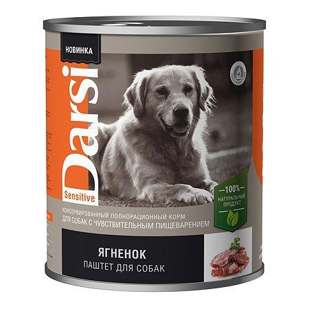 Корм для собак Darsi с чувствительным пищеварением ягненок консервированный 850г