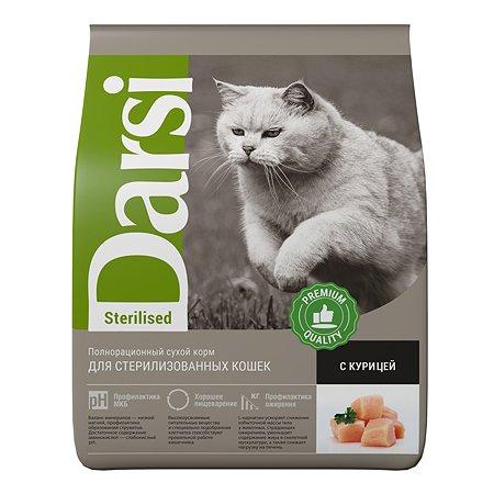 Корм для кошек Darsi Sterilised курица 1.8кг