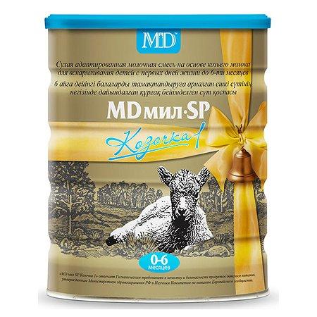 Смесь MD мил Козочка 1 на козьем молоке 800г с 0 месяцев