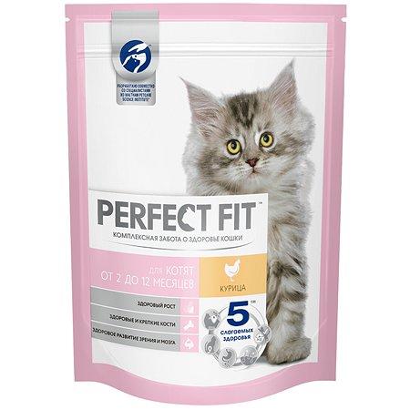 Корм сухой для котят PerfectFit 190г c курицей