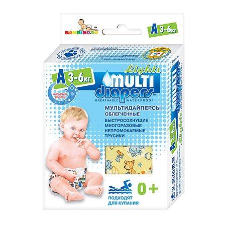 Трусики MULTI-DIAPERS Лайт Бегемоты желтые A 3-6кг 1шт