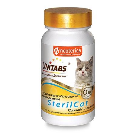 Витамины для кошек Unitabs Steril Cat с Q10 120таблеток