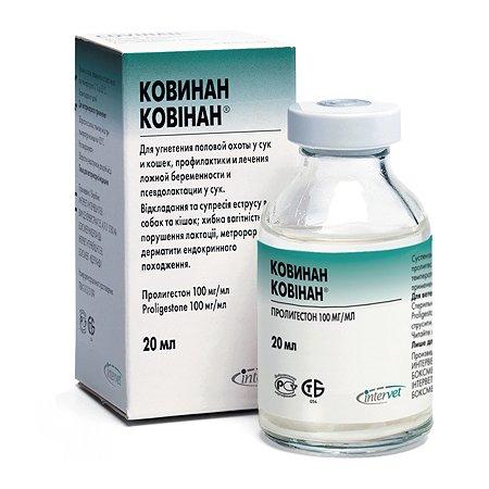 Препарат гормональный для кошек и собак MSD Ковинан 20мл