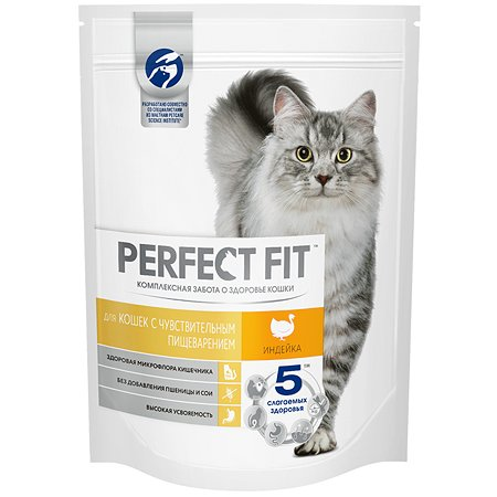 Корм сухой для кошек PerfectFit 190г с индейкой с чувствительным пищеварением