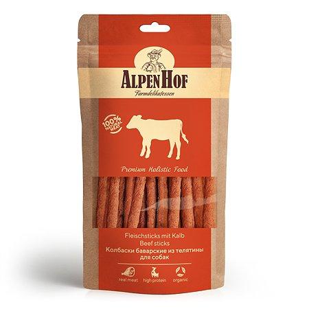 Лакомства для собак AlpenHof Колбаски баварские из телятины 50г