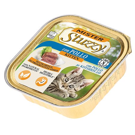 Корм для котят Stuzzy Mister с курицей консервированный 100г