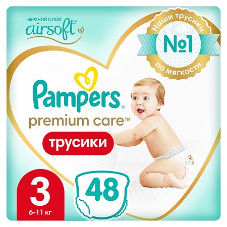 Подгузники-трусики Pampers Premium Care Pants 3 6-11кг 48шт