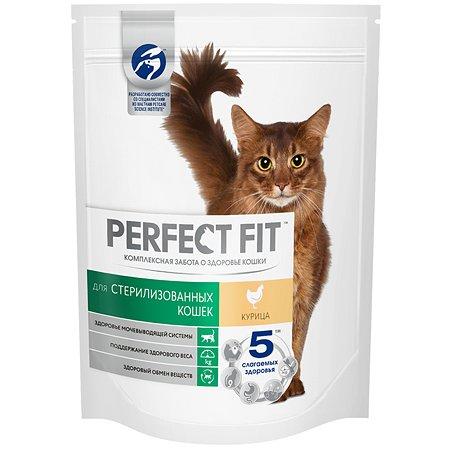 Корм сухой для кошек PerfectFit 190г с курицей стерилизованных