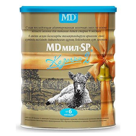 Смесь MD мил Козочка 2 на козьем молоке 800г с 6 месяцев