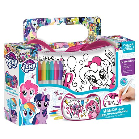 Набор для творчества ORIGAMI My Little Pony Сумка мини для раскрашивания 04587