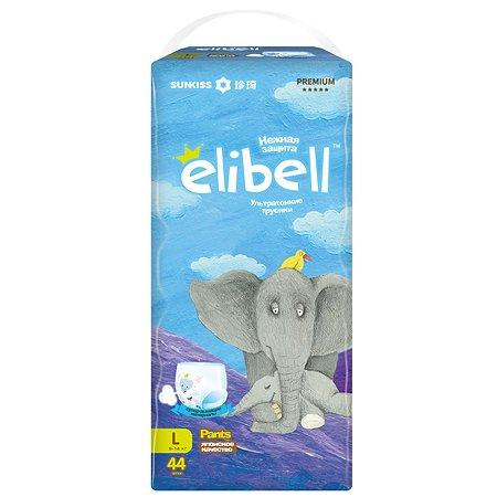 Подгузники-трусики Elibell L 9-14кг 44шт