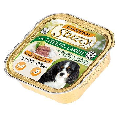 Корм для собак Stuzzy Mister с телятиной и морковью консервированный 150г