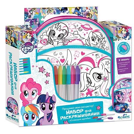 Набор для творчества ORIGAMI My Little Pony Сумка рюкзак для раскрашивания 04588