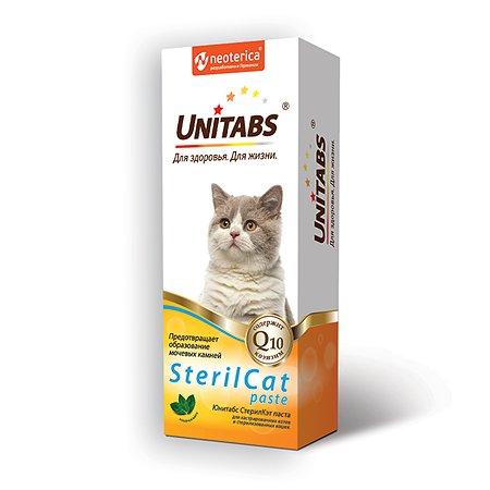 Витамины для кошек Unitabs Steril Cat с Q10 паста 120мл