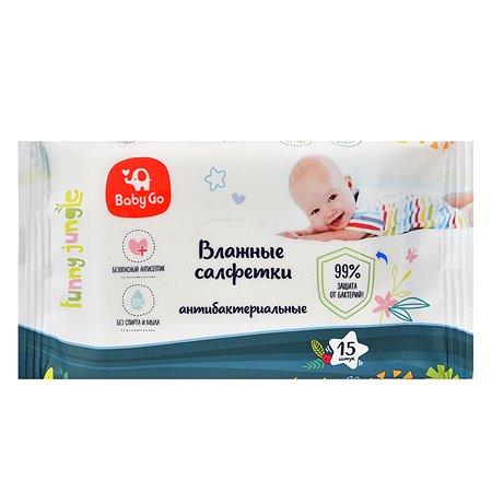 Салфетки влажные Baby Go антибактериальные 15шт 774333