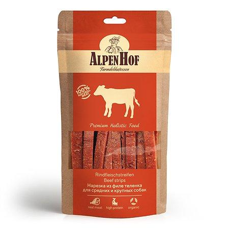 Лакомства для собак AlpenHof средних и крупных пород Нарезка из филе теленка 80г