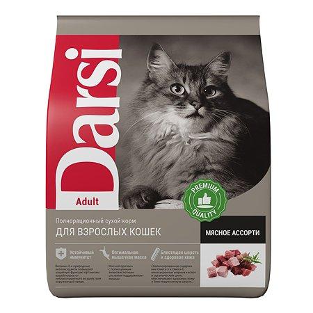 Корм для кошек Darsi Adult мясное ассорти 1.8кг