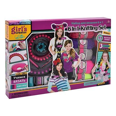 купить детские вязальные машины в интернет магазине детский мир