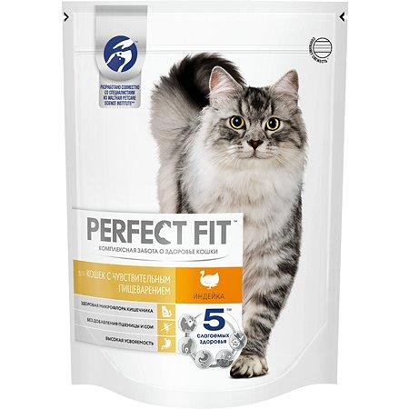 Корм сухой для кошек PerfectFit 650г с индейкой с чувствительным пищеварением
