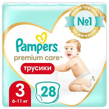 Подгузники-трусики Pampers Premium Care Pants 3 6-11кг 28шт