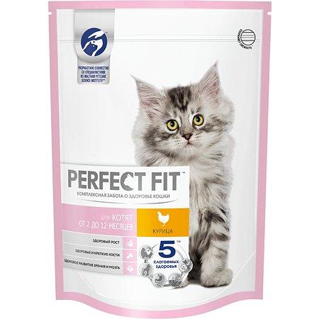 Корм сухой для котят PerfectFit 650г c курицей
