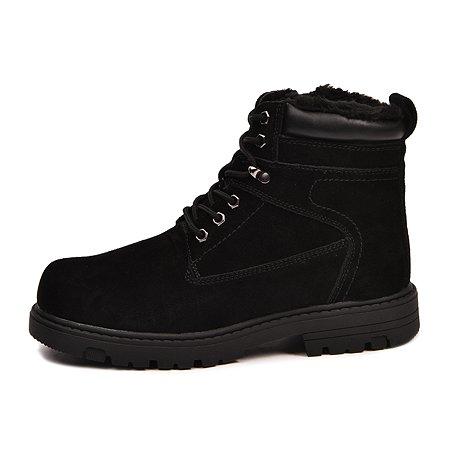 Ботинки Puuhtu teens чёрные