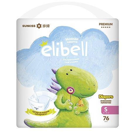 Подгузники Elibell S 4-8кг 76шт