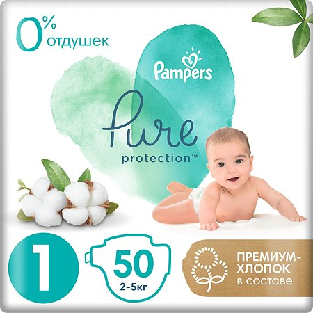 Подгузники Pampers Pure Protection Newborn 2-5кг 50шт