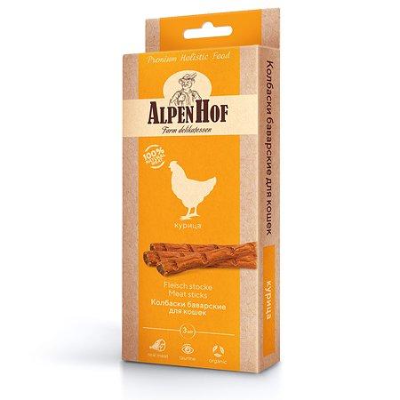 Лакомства для кошек AlpenHof Колбаски баварские курица 3шт