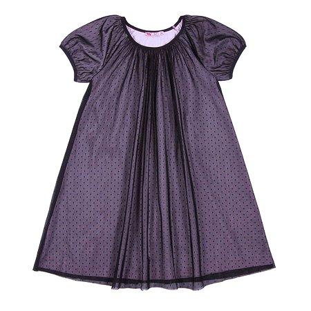 Платье Cherubino светло-розовое