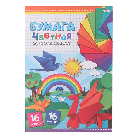 Бумага цветная Prof Press А4 Радуга 16цветов 16л Б-5642