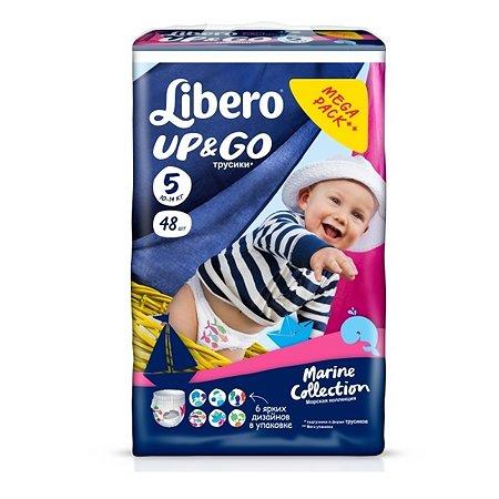 Подгузники-трусики Libero Up and Go Мега Maxi Plus 10-14кг 48шт