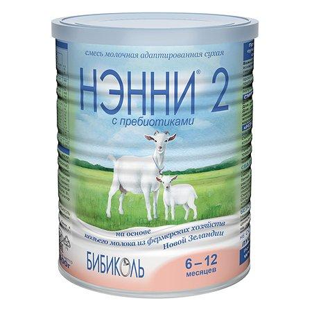 Молочная смесь Бибиколь 2 с пребиотиками на основе козьего молока 400 г с 6-12 мес