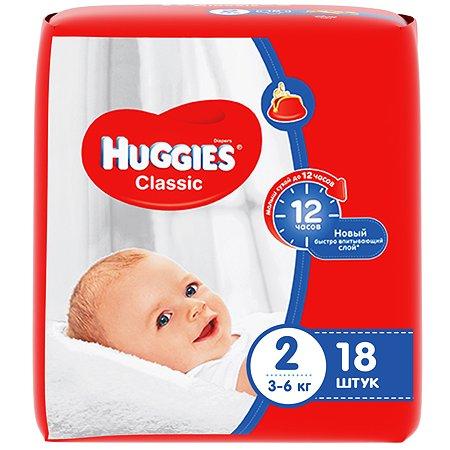 Подгузники Huggies Classic 2 3-6кг 18шт