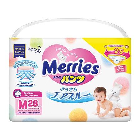 Подгузники-трусики Merries M 6-11кг 28шт 394618