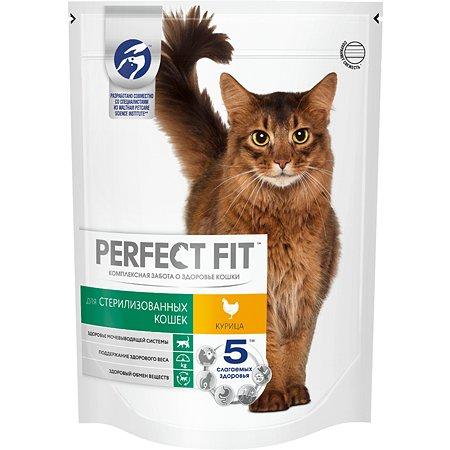 Корм сухой для кошек PerfectFit 650г с курицей стерилизованных