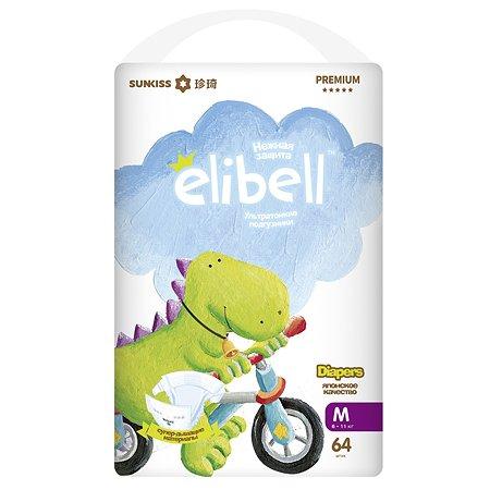 Подгузники Elibell M 6-11кг 64шт