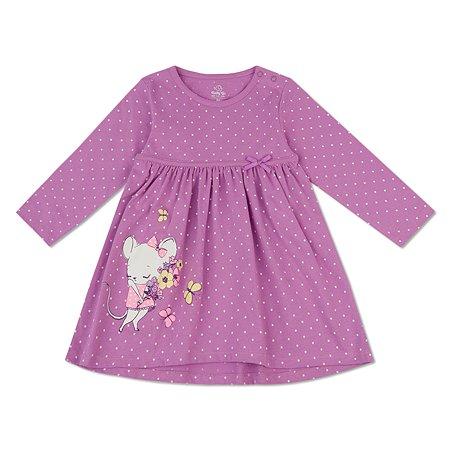 Платье BabyGo сиреневое