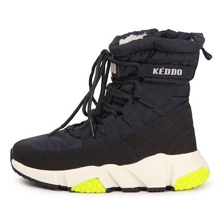 Ботинки Keddo синие