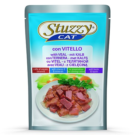 Корм для кошек Stuzzy с телятиной консервированный 100г