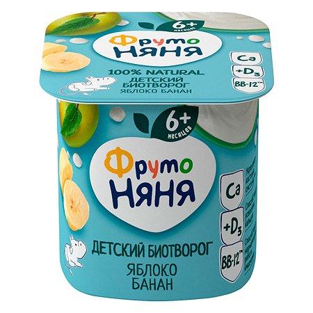 Биотворог ФрутоНяня с яблоком и бананом  для детей с 6 месяцев  4,2% 100 г  6м