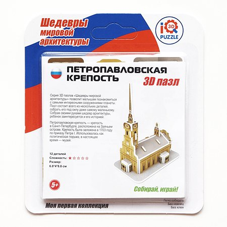 Пазл IQ 3D PUZZLE Петропавловская крепость
